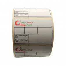 Pegasus Eco Standard 1101D semi-Permanent Adhesive/45gsm,Uncoated DT,Scale Label/58mmX38mm,1.5core,1000 Labels,24 Rolls / box,Straight Format,3 color